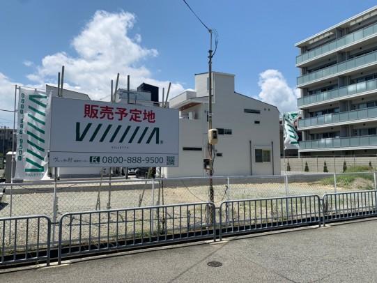 西宮市薬師町A 【売土地 6,360万円~】